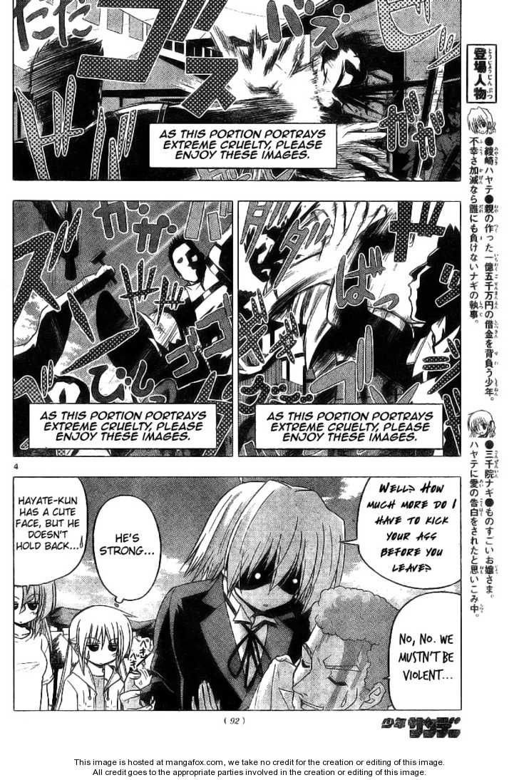Hayate the Combat Butler 221 Page 4