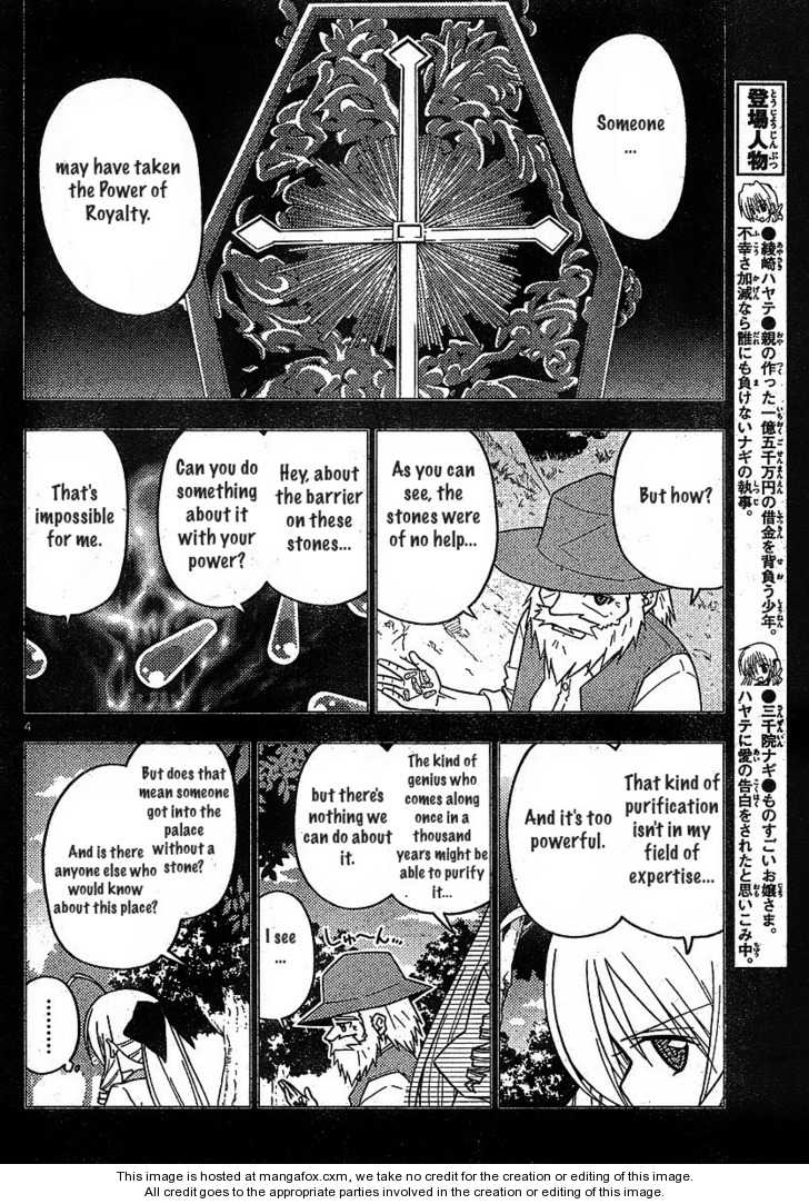 Hayate the Combat Butler 241 Page 4