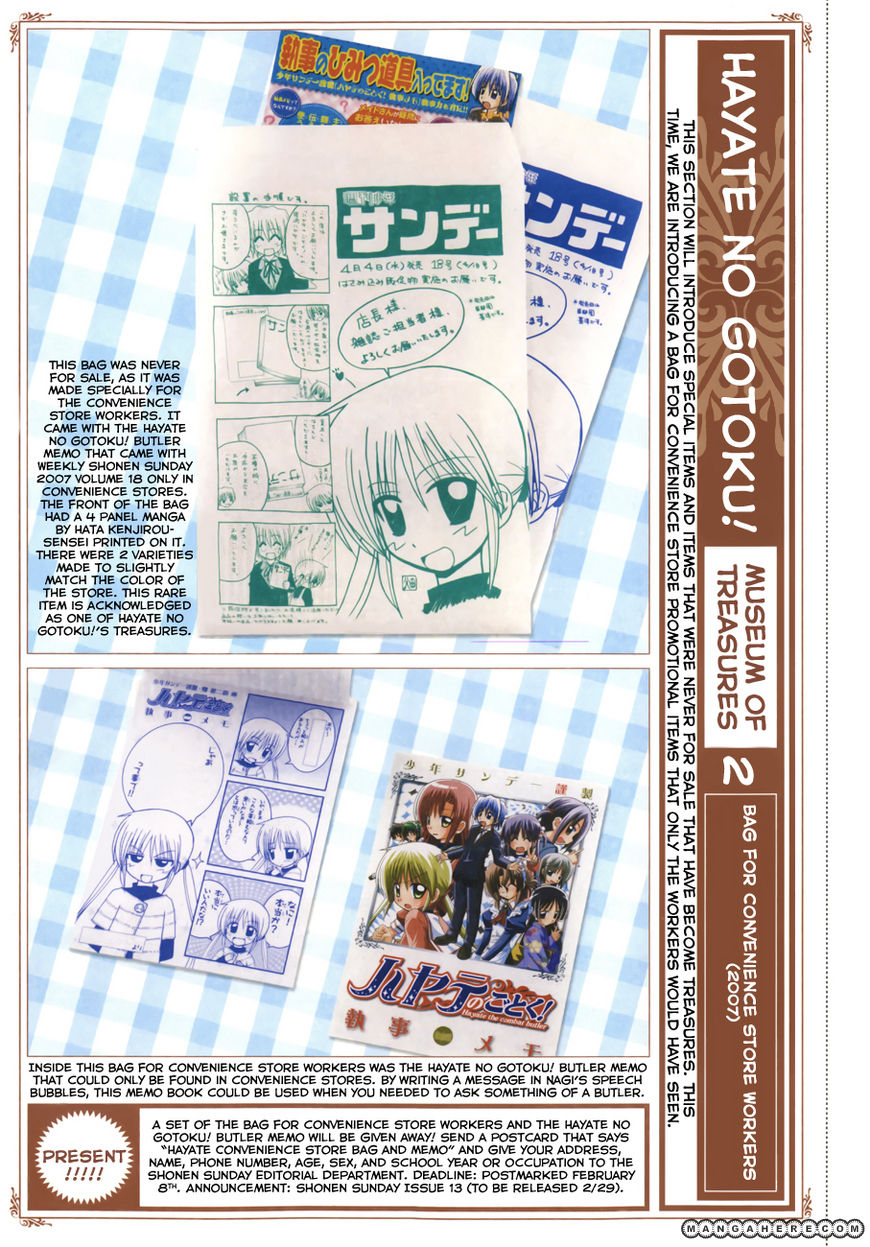 Hayate the Combat Butler 351.2 Page 2