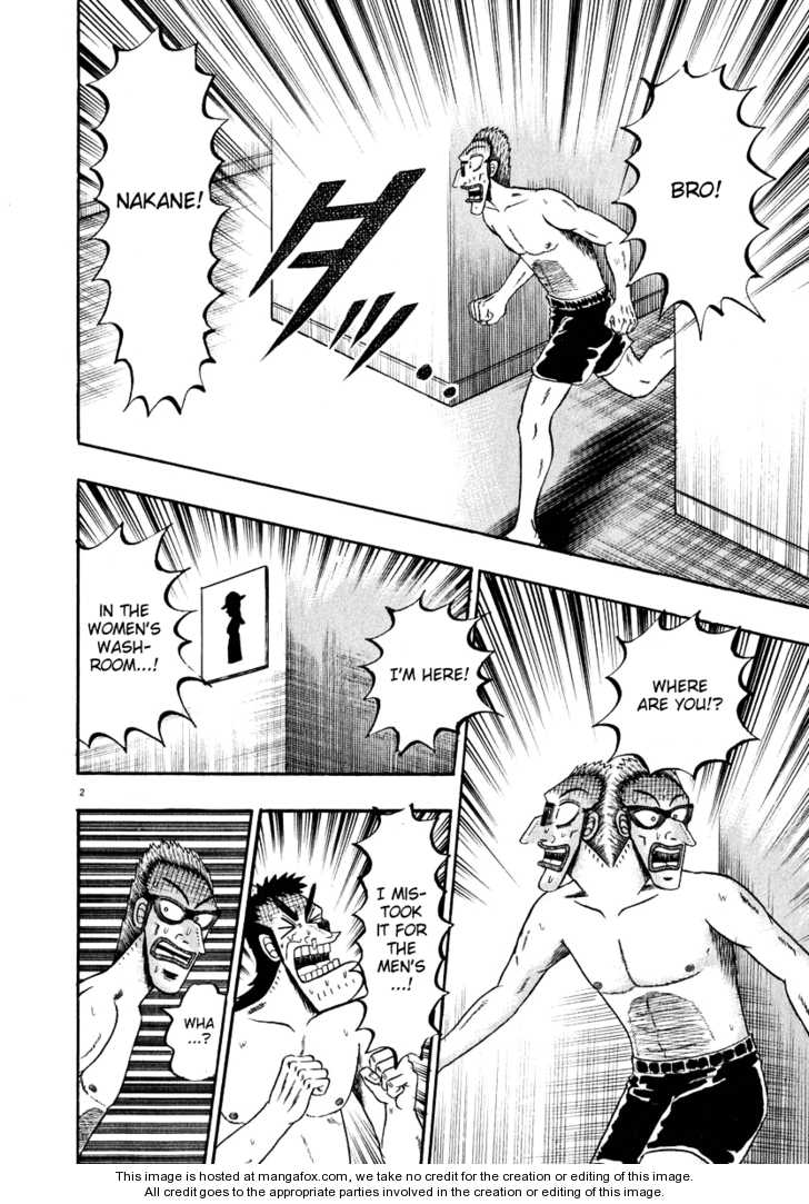 Saikyou Densetsu Kurosawa 44 Page 2