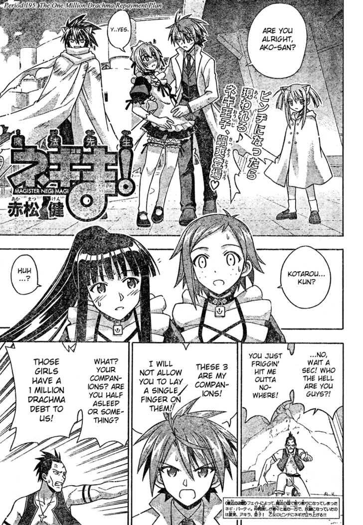 Mahou Sensei Negima! 195 Page 2