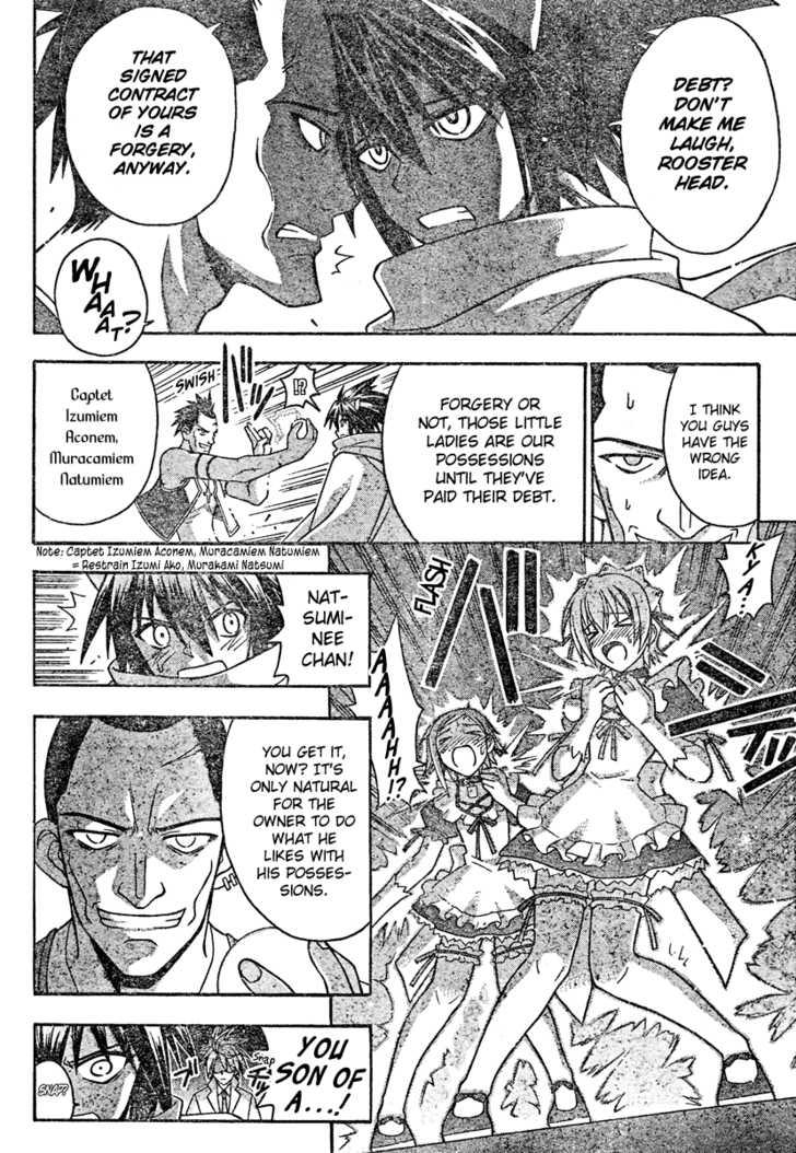 Mahou Sensei Negima! 195 Page 3