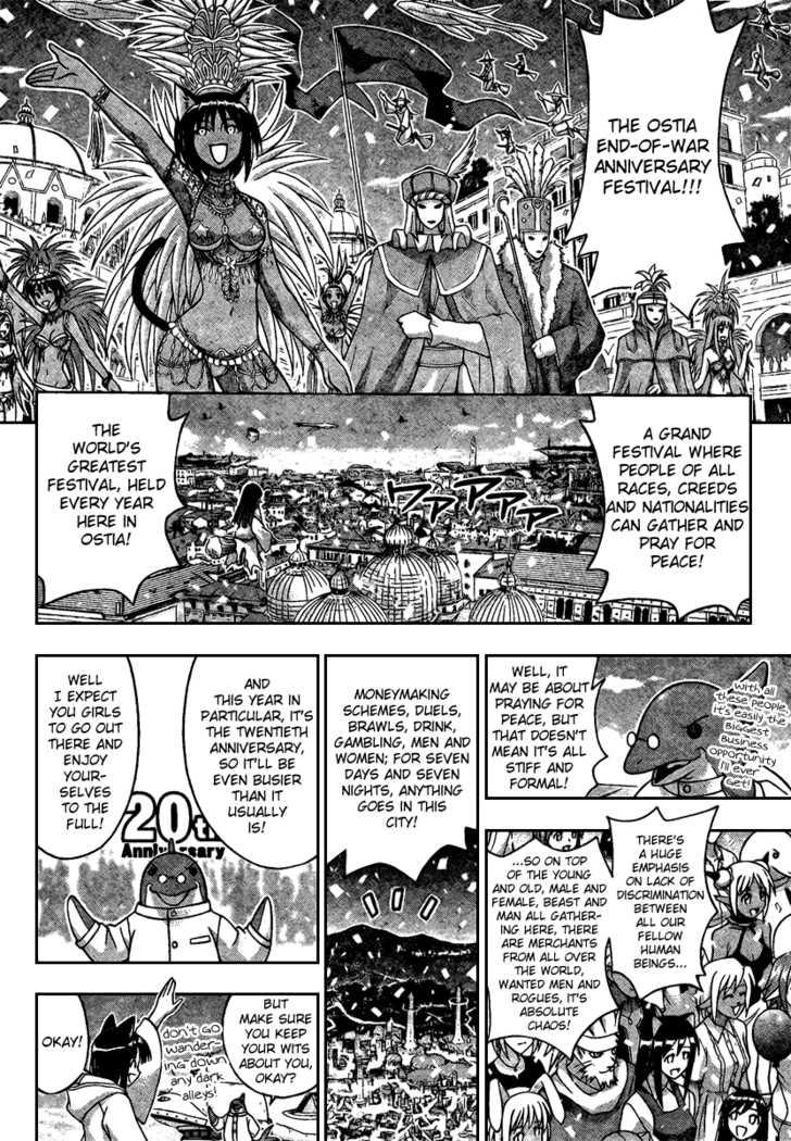 Mahou Sensei Negima! 214 Page 3