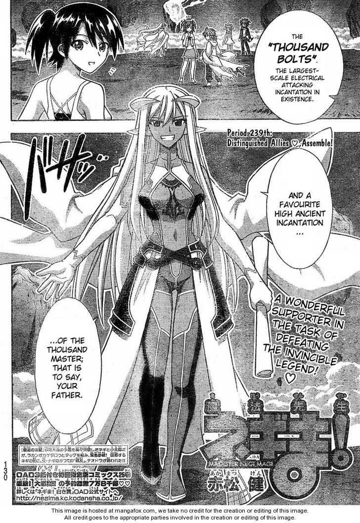Mahou Sensei Negima! 239 Page 2