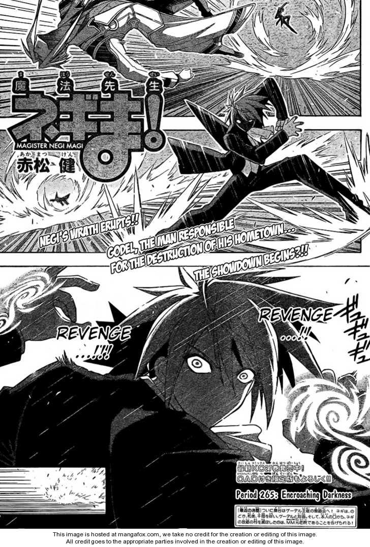 Mahou Sensei Negima! 265 Page 1