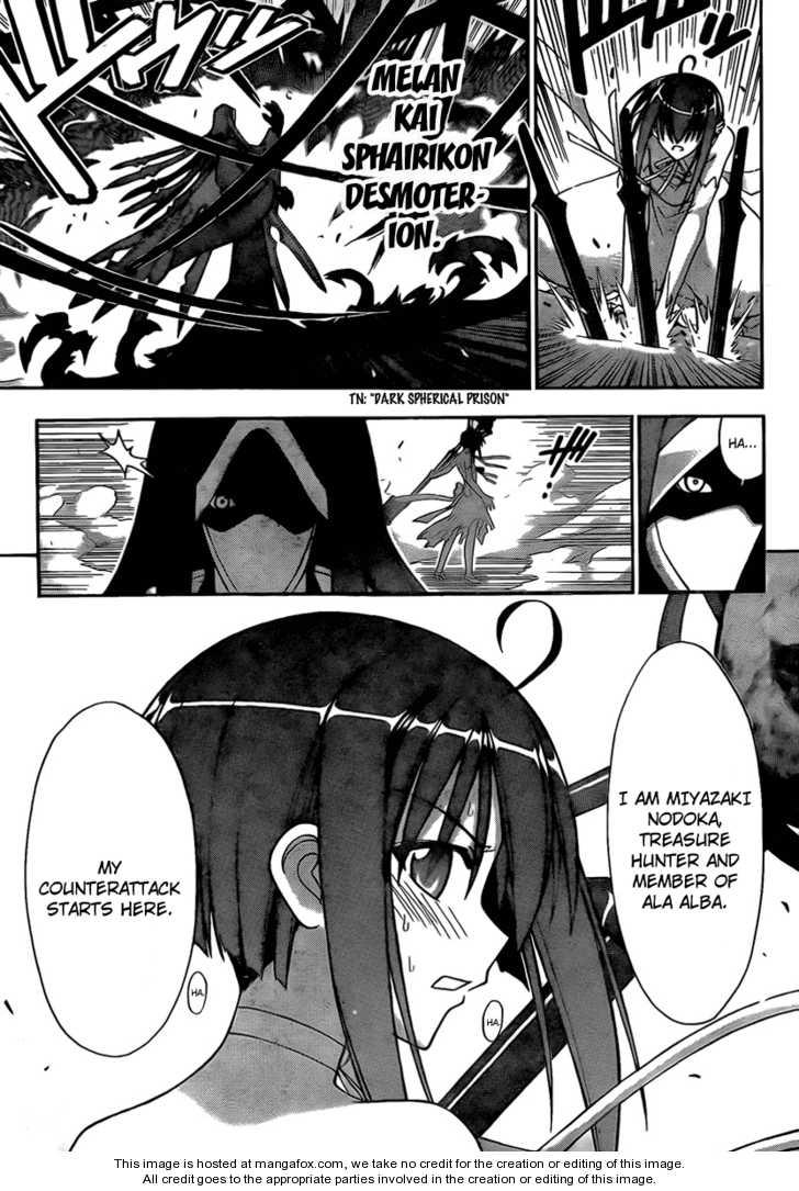 Mahou Sensei Negima! 280 Page 3