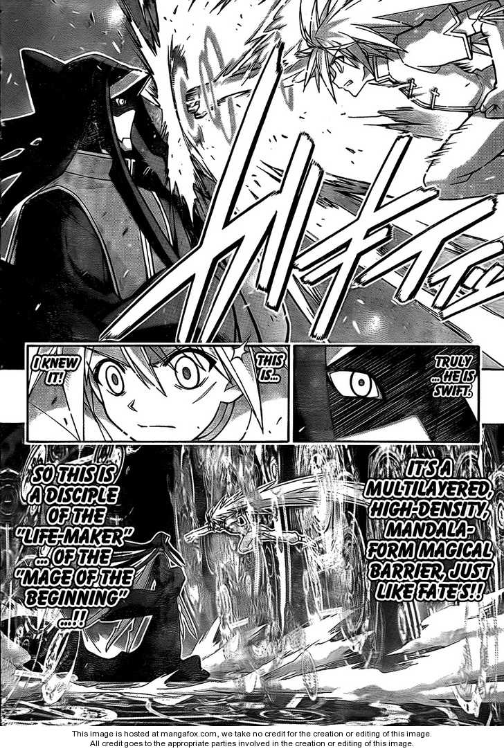 Mahou Sensei Negima! 302 Page 2