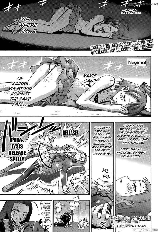 Mahou Sensei Negima! 324 Page 1