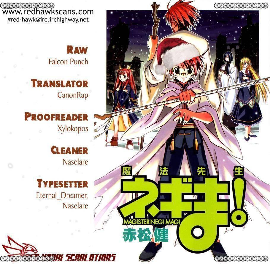 Mahou Sensei Negima! 348 Page 1