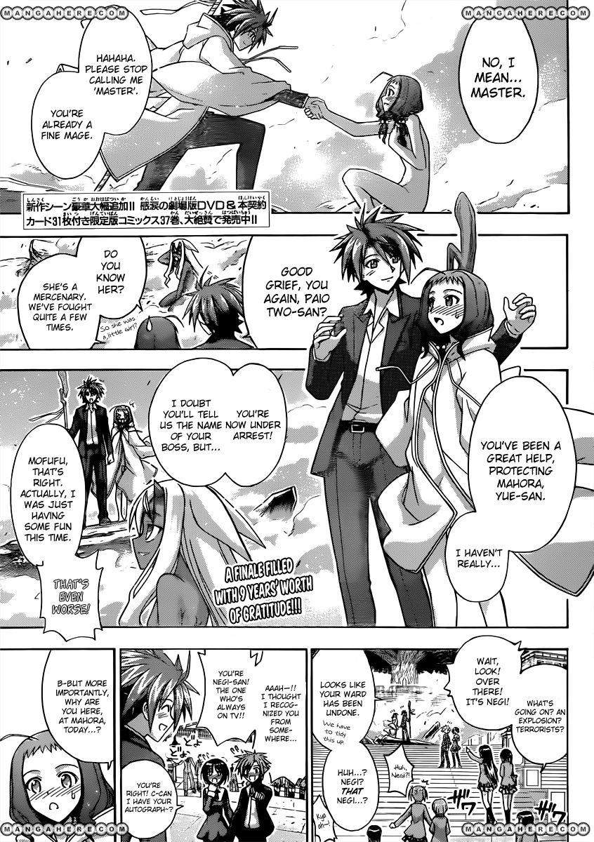 Mahou Sensei Negima! 355 Page 3