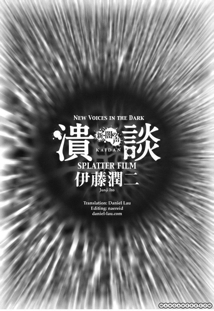 Shin Yami no Koe - Kaidan 2 Page 1