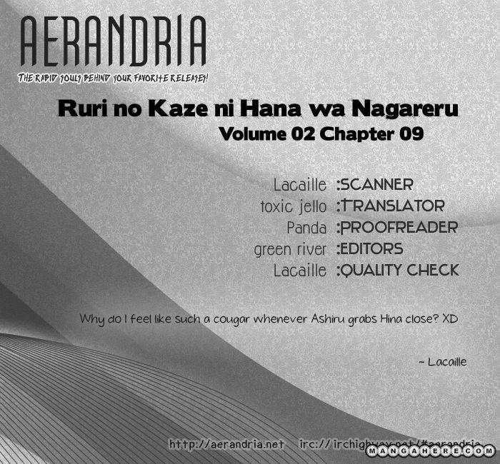 Ruri no Kaze ni Hana wa Nagareru 9 Page 2