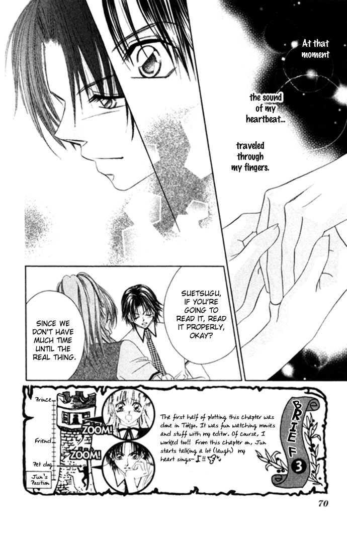 Asa mo, Hiru mo, Yoru mo 3 Page 3