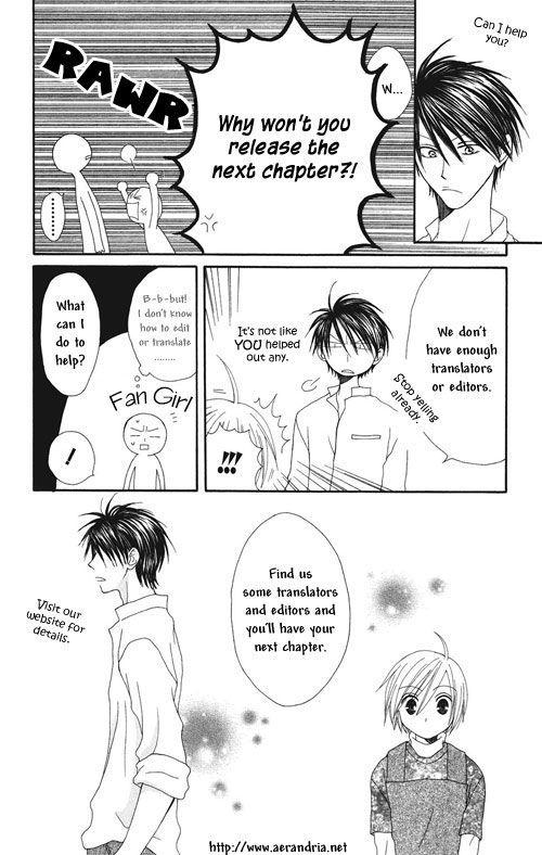 Yami no Paapuru 24 Page 1