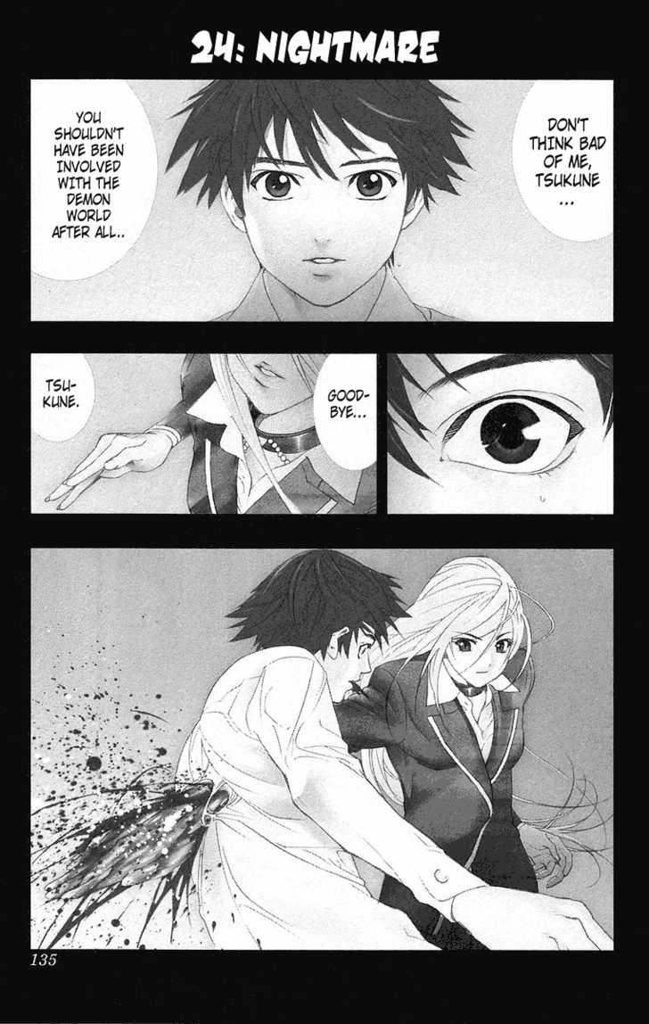Rosario + Vampire 24 Page 1
