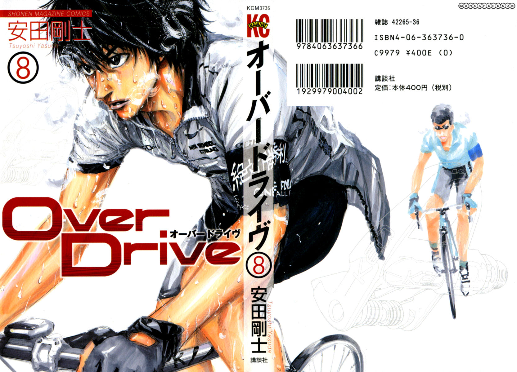 Over Drive 57 Page 1