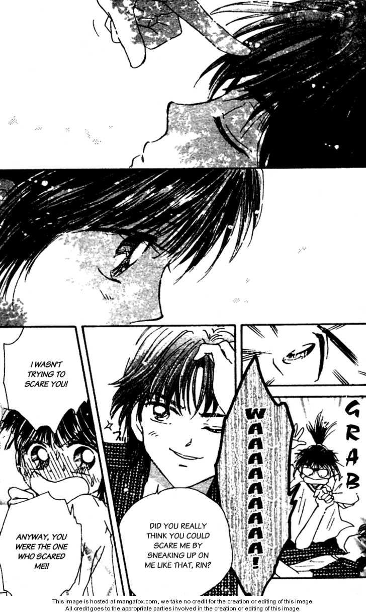 Miru Furuuru 13.1 Page 3