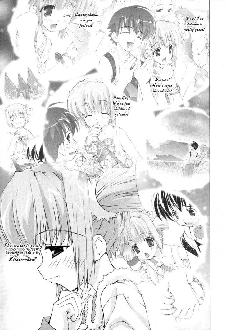 Tsuiteru Kanojo 2 Page 3