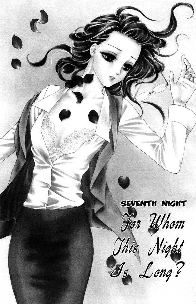 Midnight Secretary 7 Page 3