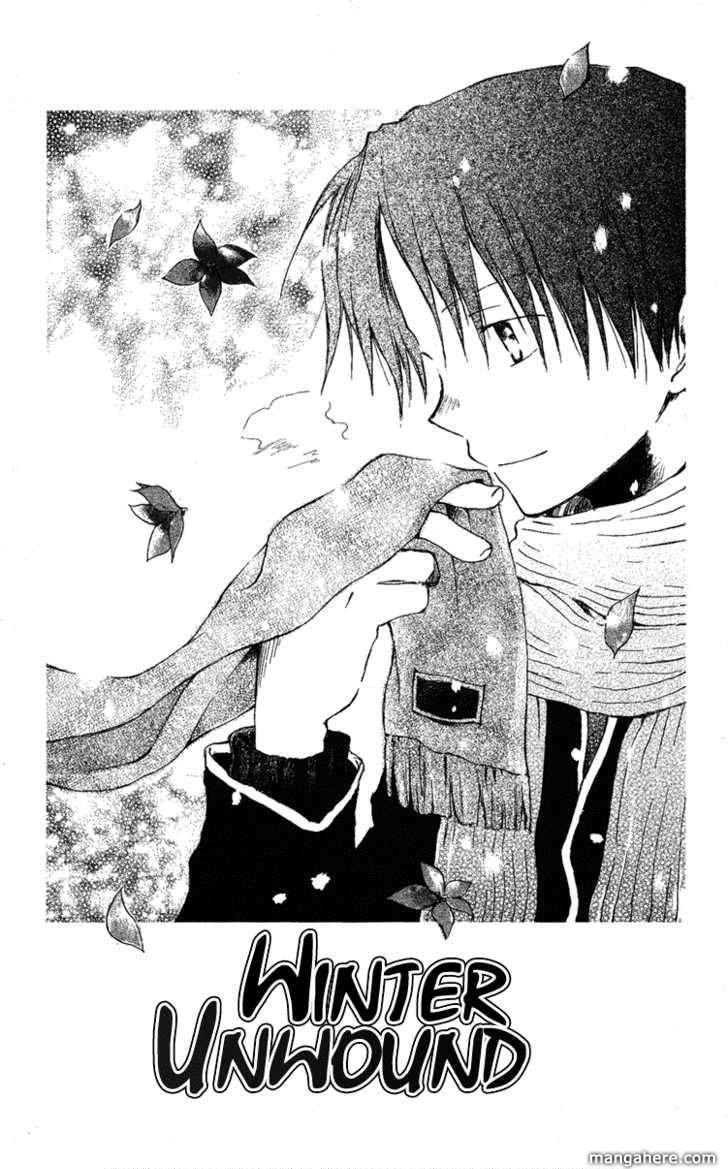 Seishun Kouryakuhon 3.5 Page 3