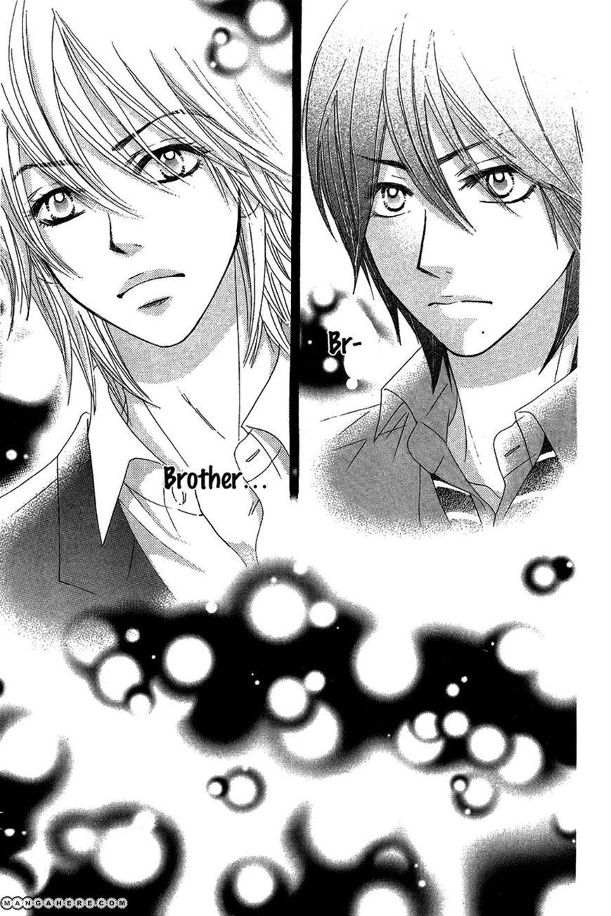 Bokutachi wa Shitte Shimatta 23 Page 2