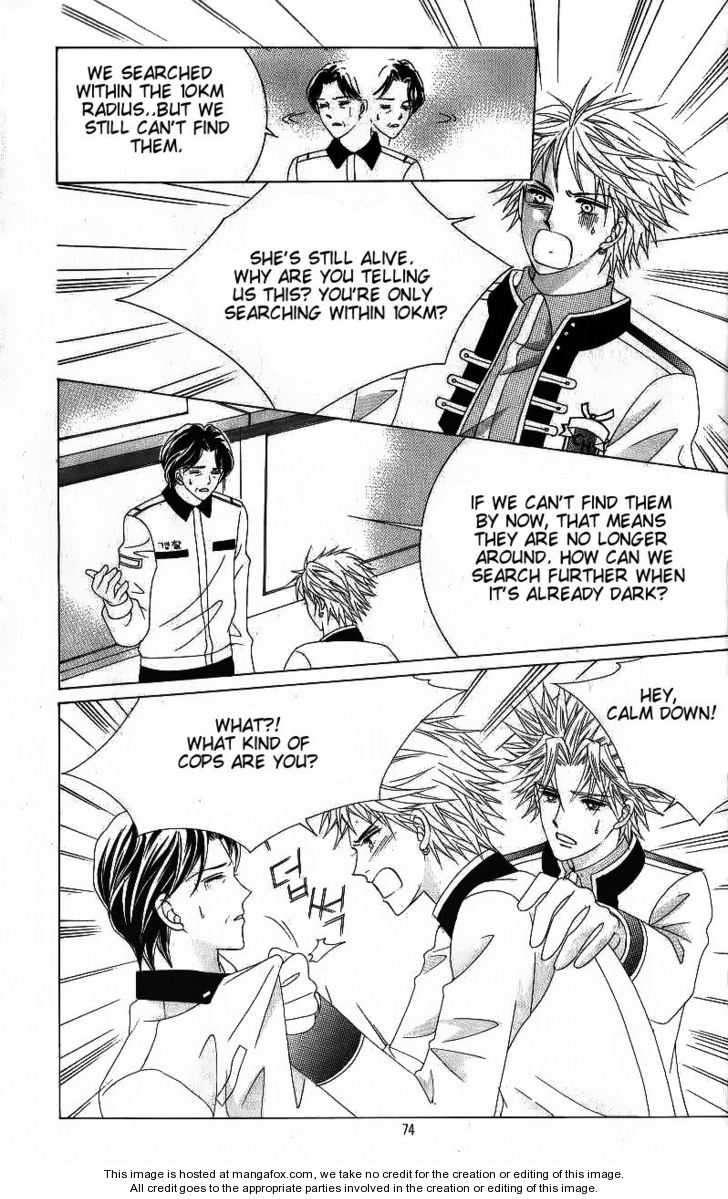 Idol Shopping 47 Page 3