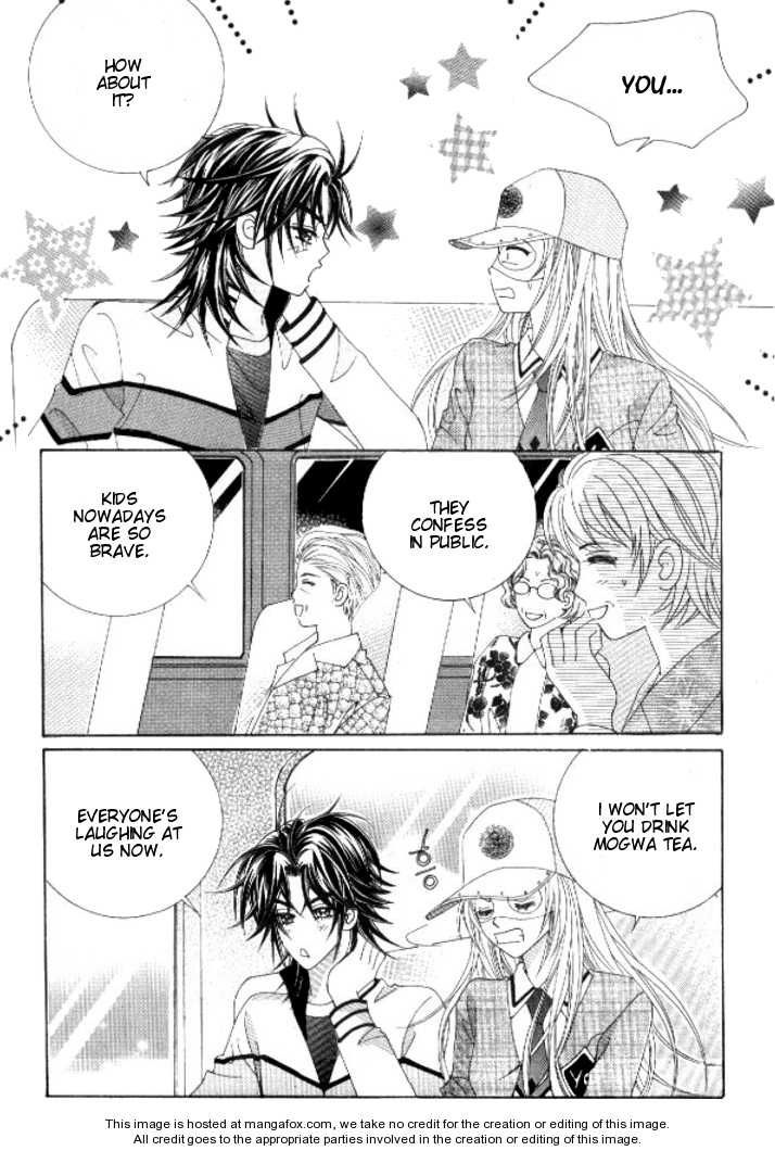 Do You Remember, Mogwa? 18 Page 1
