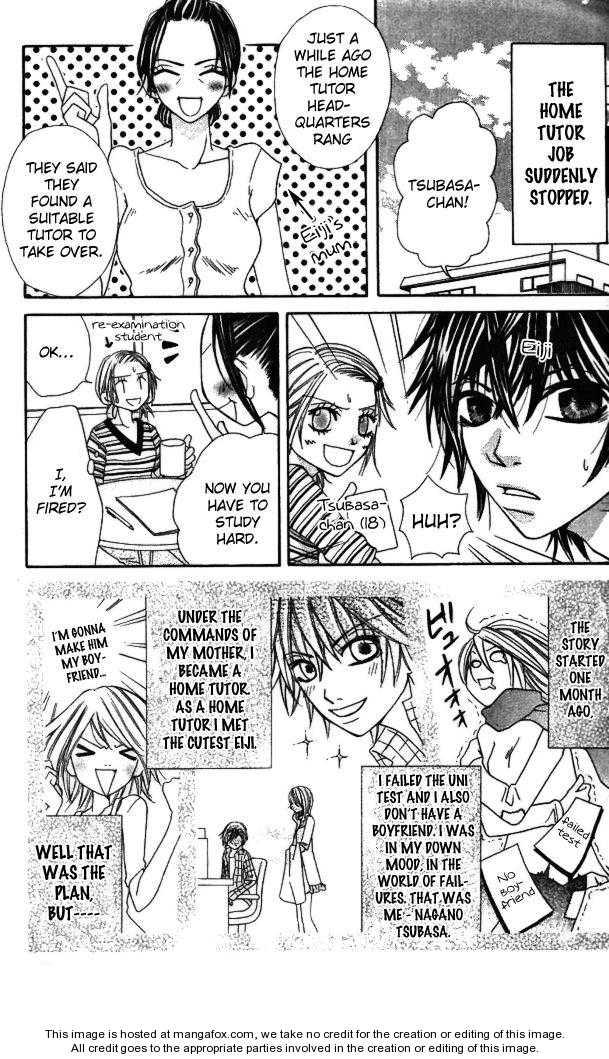 Gokujou Bitter Shounen 2 Page 3