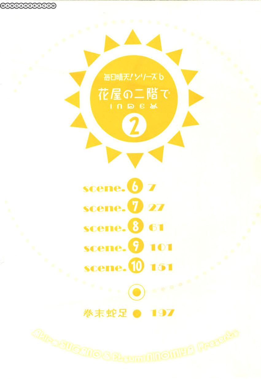 Hanaya no Nikai de 6 Page 2