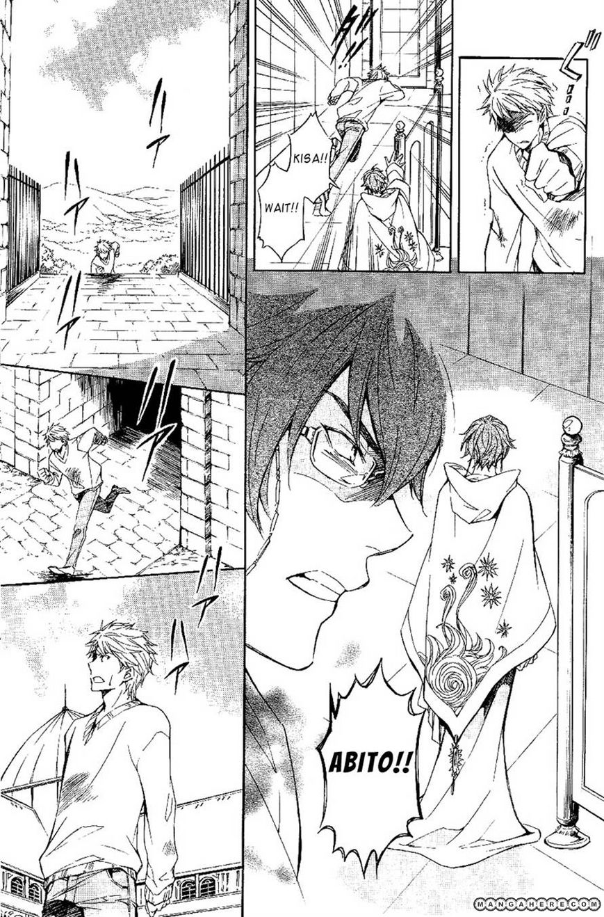Tenkyuugi - Sephirahnatus 20 Page 3