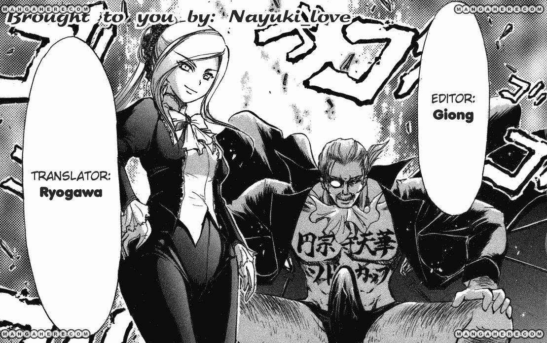 He~nshin!! - Sonata Birdie Rush 6 Page 1