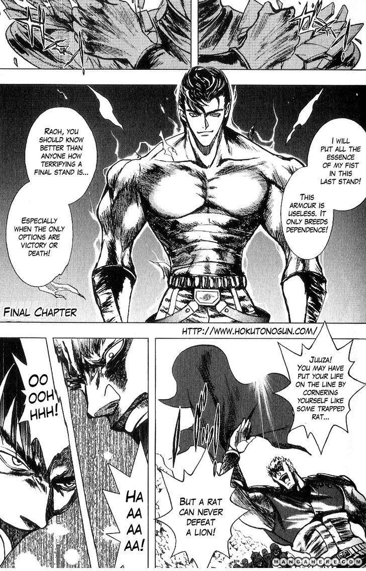 Houkou no Kumo - Hokuto no Ken - Juuza Gaiden 16 Page 2