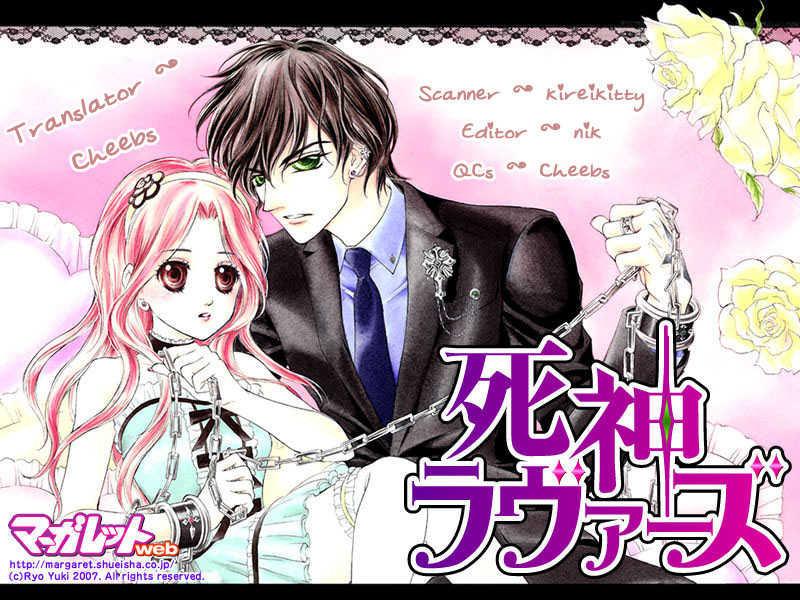 Shinigami Lovers 7 Page 1