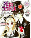 Shinigami Lovers