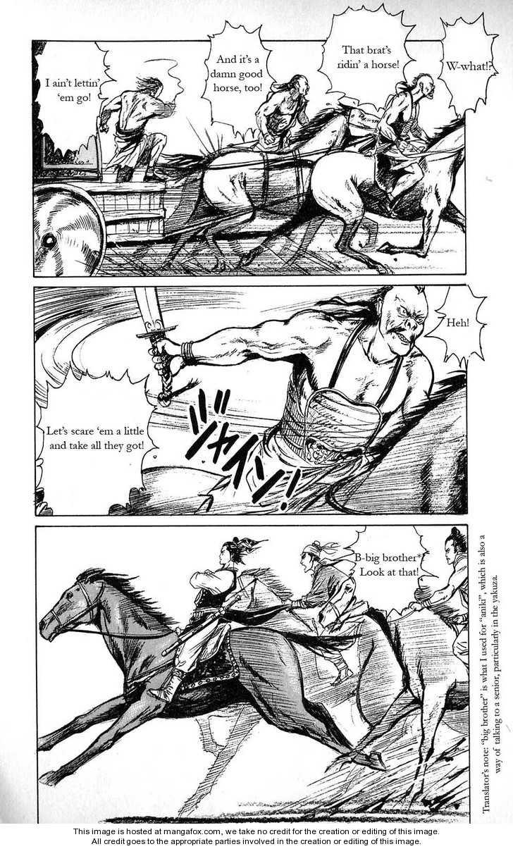 Souten Kouro 3 Page 3