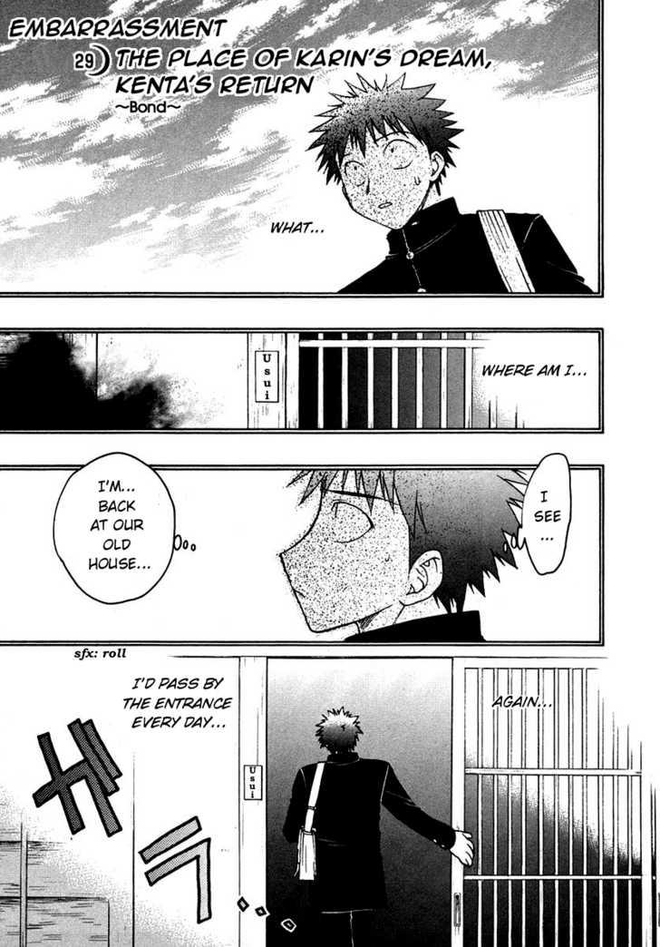 Chibi Vampire 2 Page 1