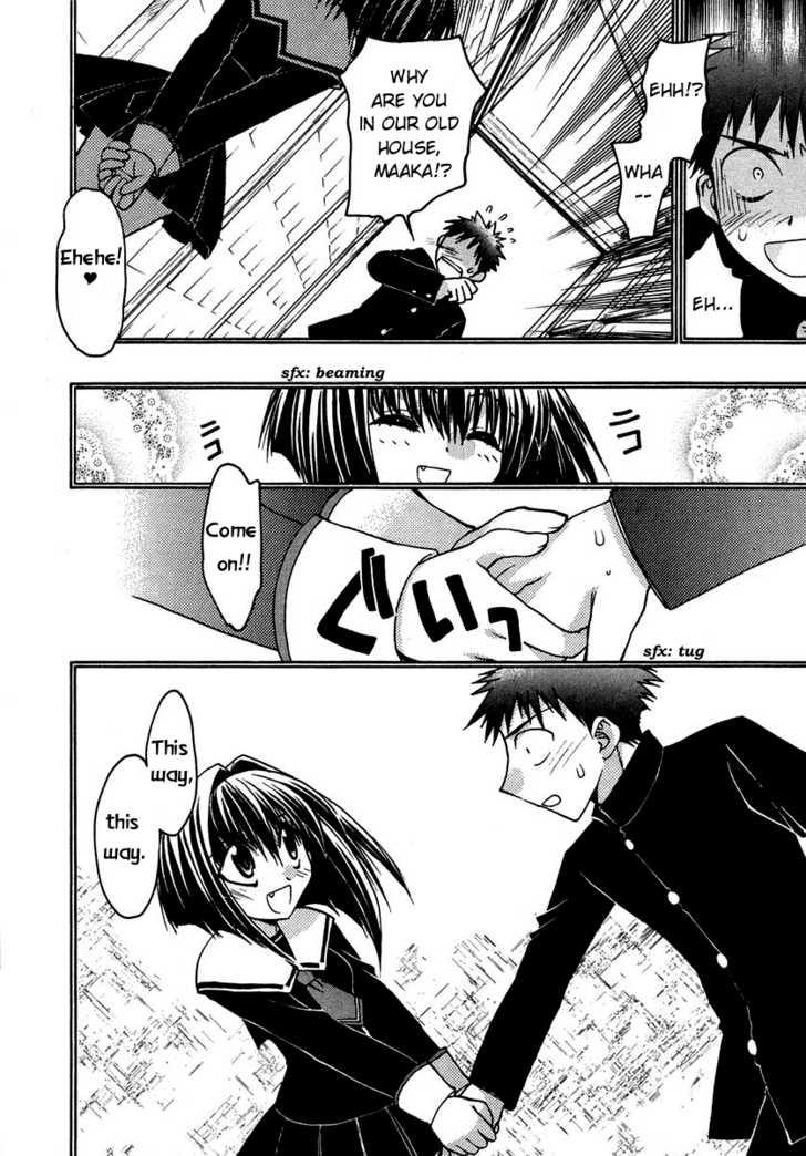 Chibi Vampire 2 Page 2