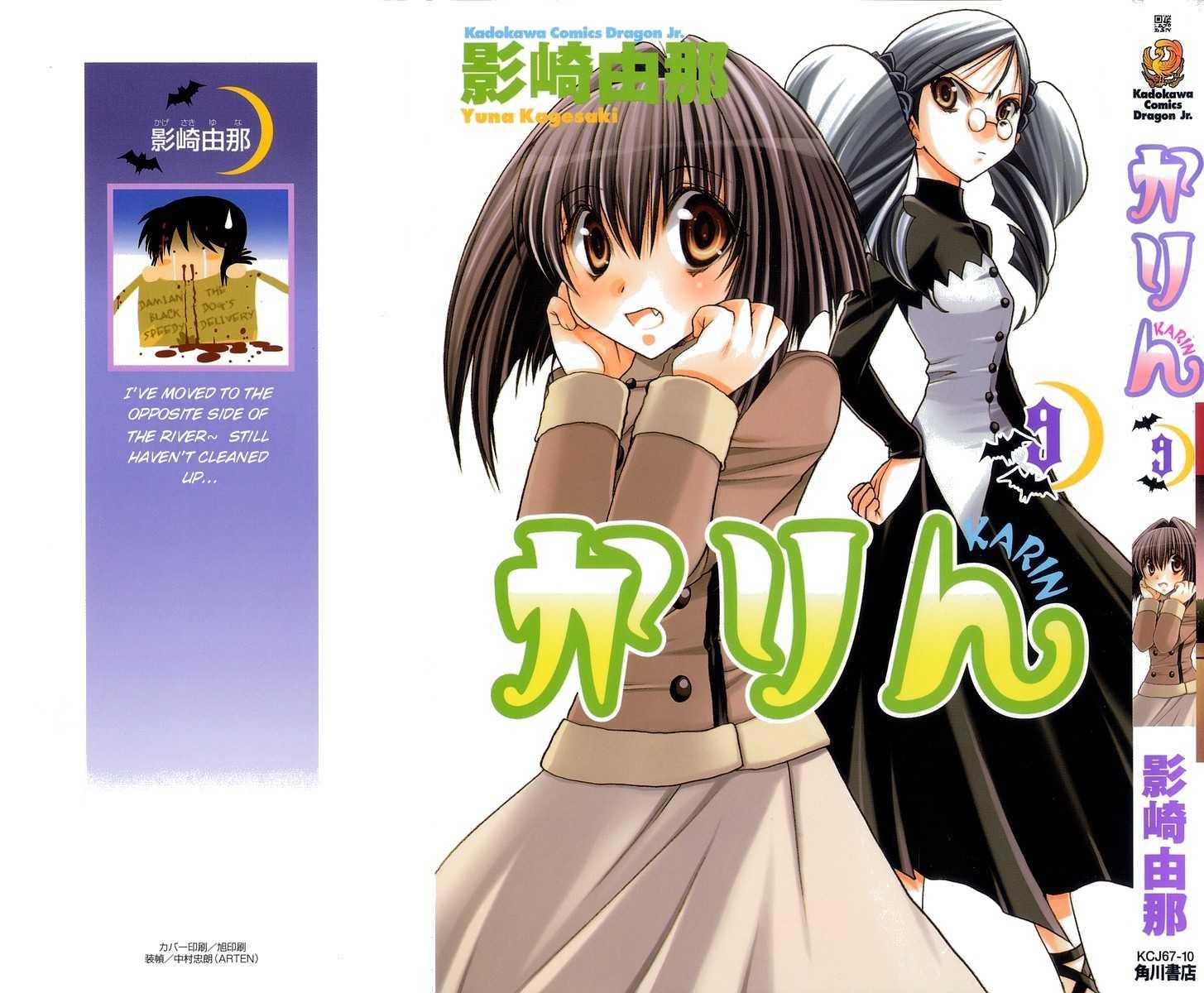Chibi Vampire 36 Page 2