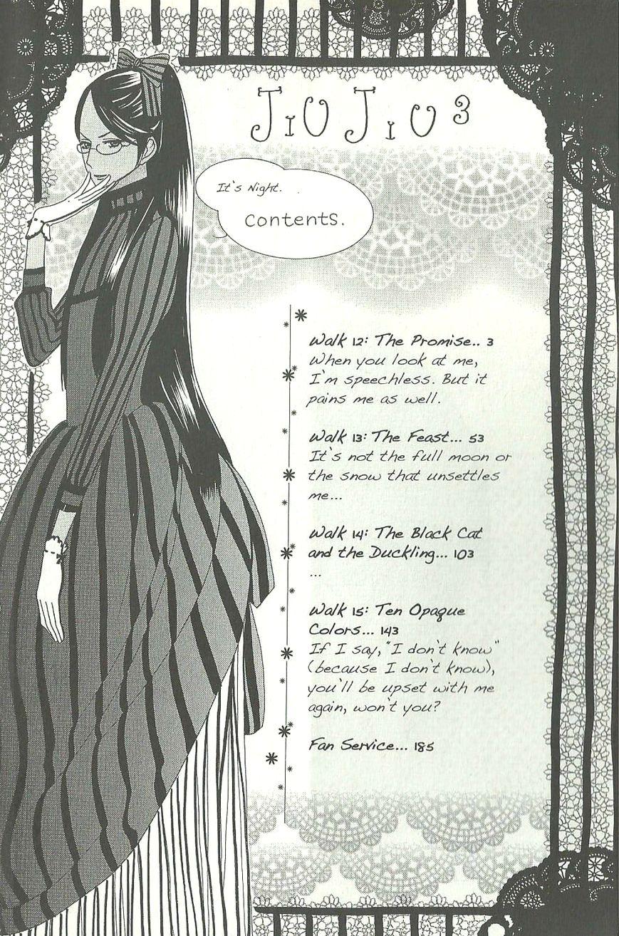 Jiujiu 12 Page 2