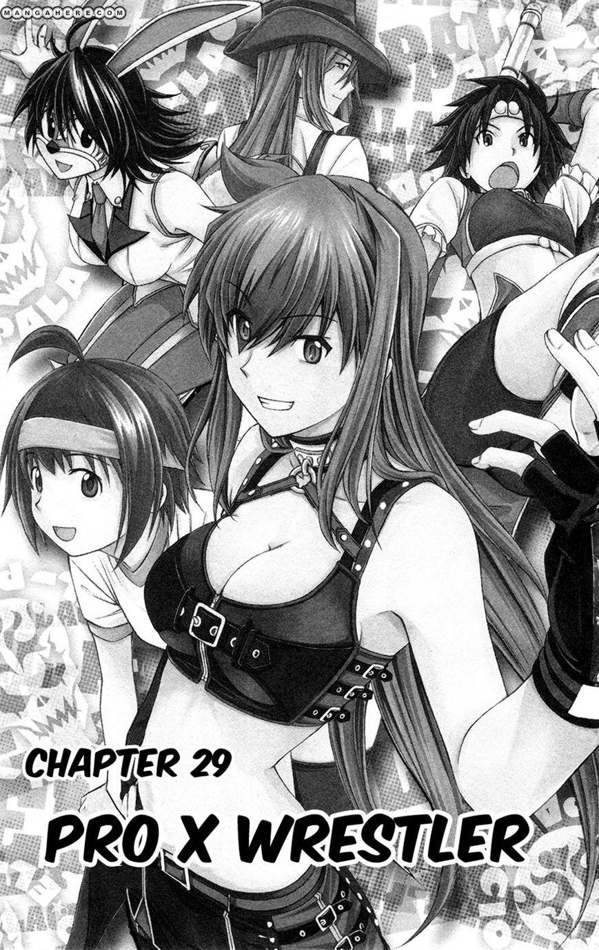 Koko ga Uwasa no El Palacio 29 Page 1