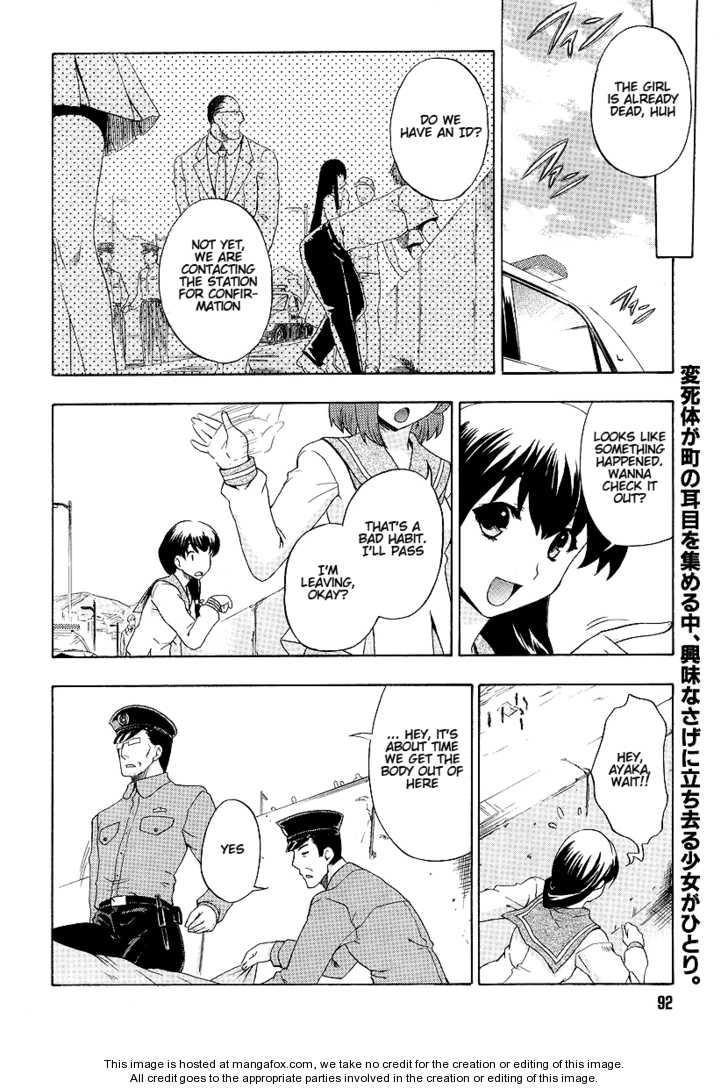 Tokarev no Ayaui Shiro 1 Page 2