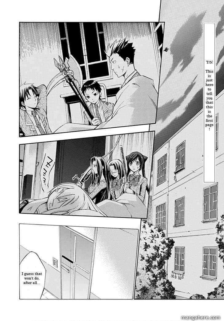 Aphorism 13 Page 2