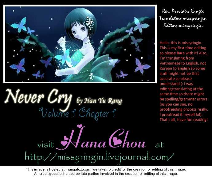 Never Cry 1 Page 1