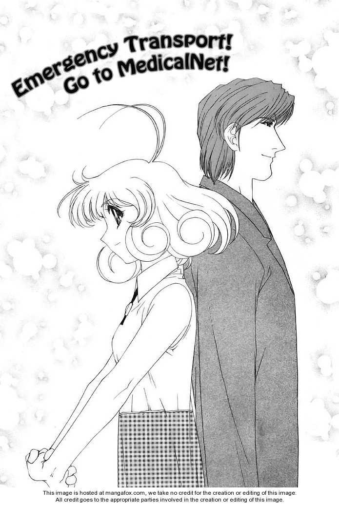 Corrector Yui (ASAMIYA Kia) 7 Page 1