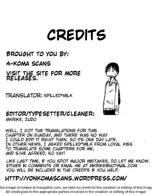 Imouto wa Shishunki 5 Page 1
