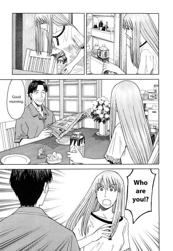 Yotsubato! 20 Page 3