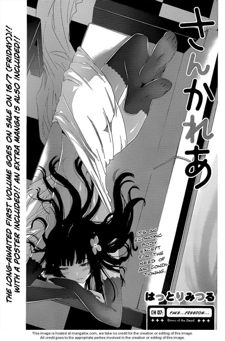 Sankarea 7 Page 3