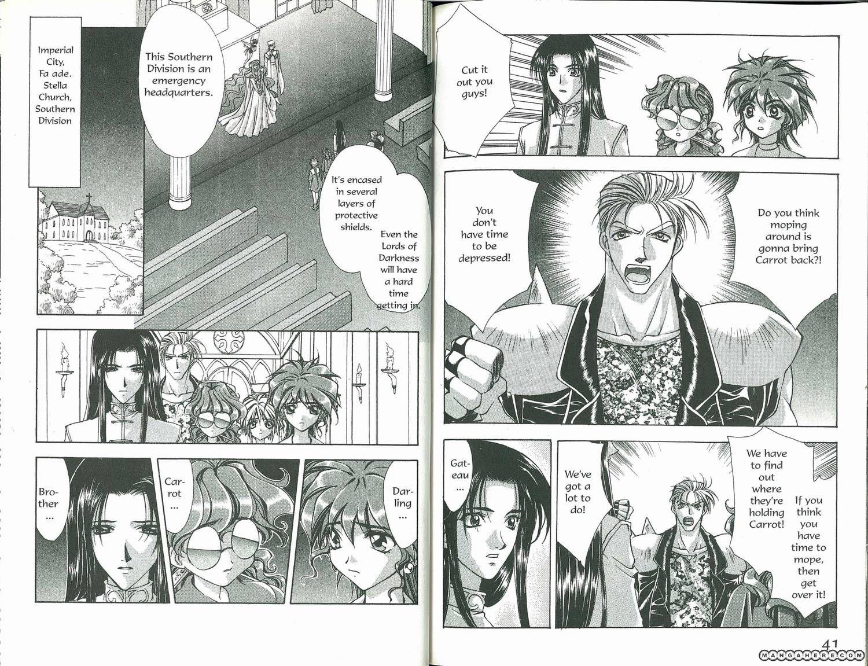 Bakuretsu Hunters 62 Page 2