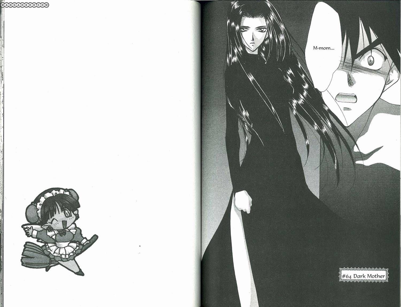 Bakuretsu Hunters 64 Page 1