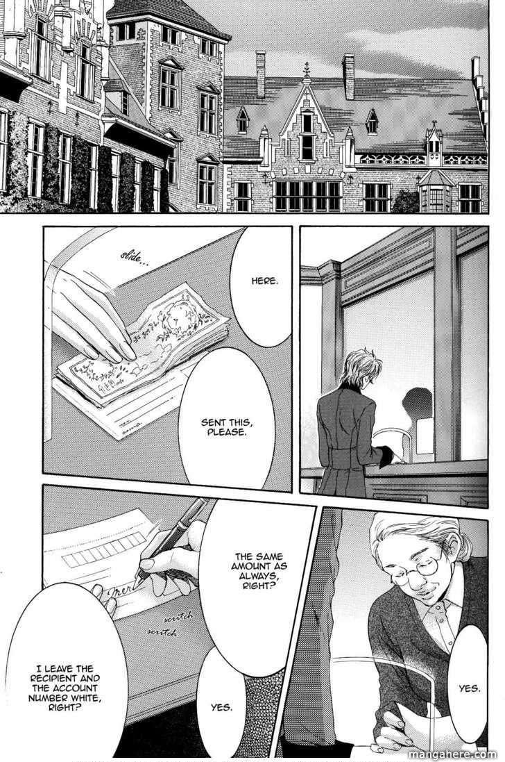 Michiru Heya 2 Page 3